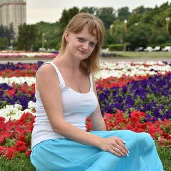 Великанова Марина Николаевна