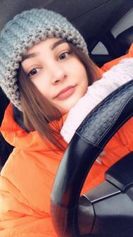 Ильина Евгения Андреевна