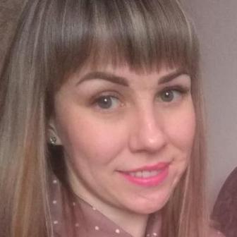 Зернина Ульяна Анатольевна