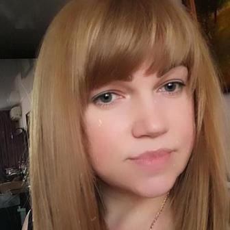 Кибакина Ирина Валерьевна
