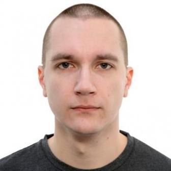 Широков Дмитрий Владимирович
