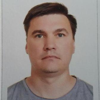 Гладышев Евгений Анатольевич
