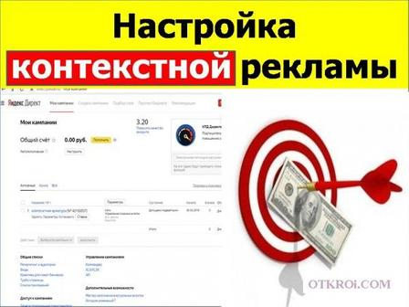 Уварова Светлана Евгеньевна