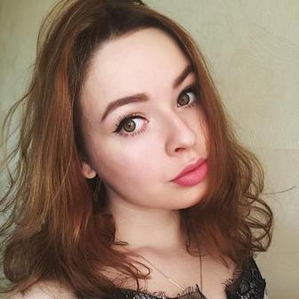 Третьякова Екатерина Эдуардовна