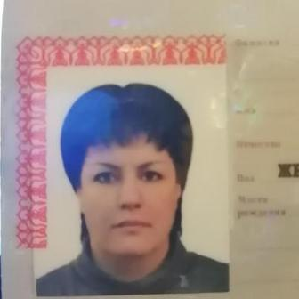 Легащёва Людмила Николаевна