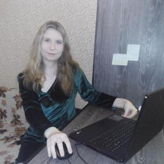 Занкевич Татьяна Дмитриевна