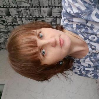 Вялых Юлия Александровна