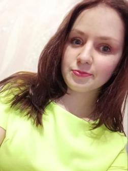 Гуторова Анастасия Сергеевна