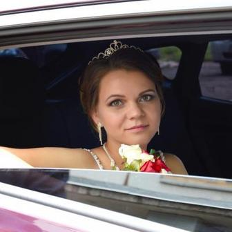 Мыскина Елена Михайловна
