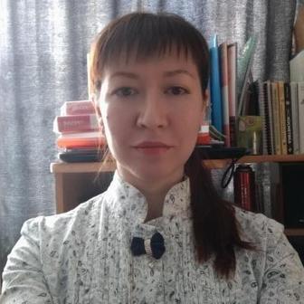 Бячкова Татьяна Геннадьевна