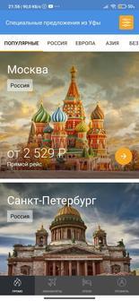 Иван Комов