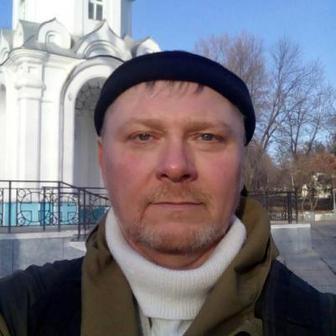 Розломий Александр Викторович