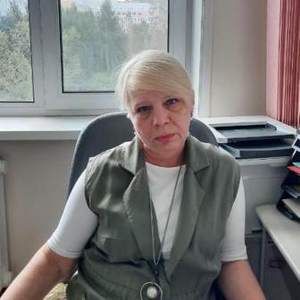 Гуцул Оксана Валерьевна