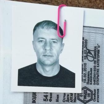 Гольцман Евгений Александрович