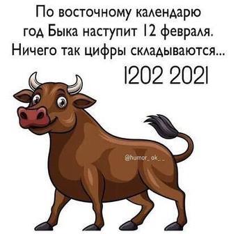 Алексей Сергеевич Арефьев