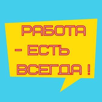 Кретов