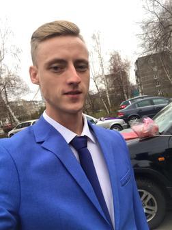 Ермошин Илья Андреевич
