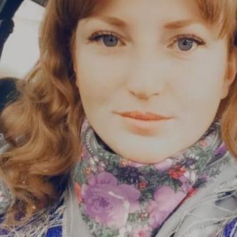 Черепанова Ирина Павловна