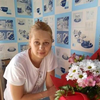 Синицына Марина Евгеньевна