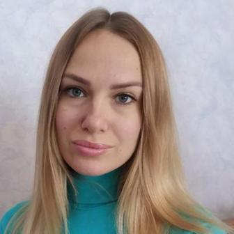 Василенко Анастасия Николаевна