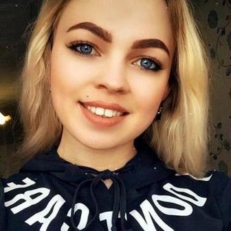 Борисова Ирина Сергеевна