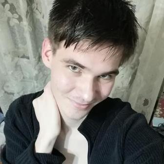 Ласточкин Александр Сергеевич