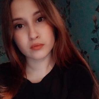 Пешкумова Анита Сергеевна