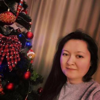 Гордеева Анна Апполоновна