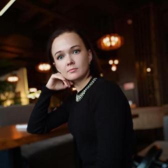 Бушуева Мария Александровна