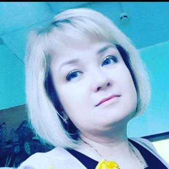 Якаева Светлана Васильевна