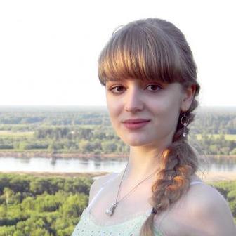 Белякова Елена Дмитриевна