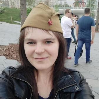 Исаева Марина Анатольевна