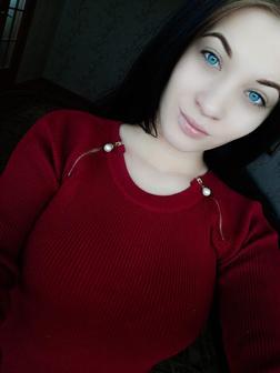 Вавилова Олеся Анатольевна
