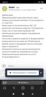 Кулигин Виктор Владимирович