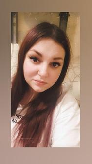 Афанасьева Дарья Витальевна