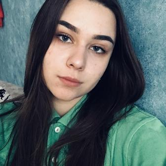 Дмитриева Екатеринп