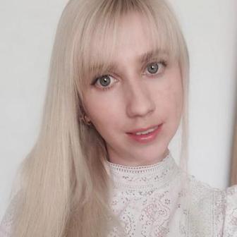 Гриценко Мария Витальевна