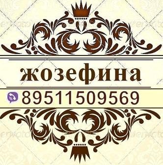 Внукова Ирина Игоревна