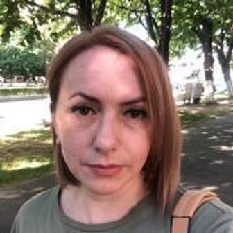 Гуцунаева Зарина Юрьевна