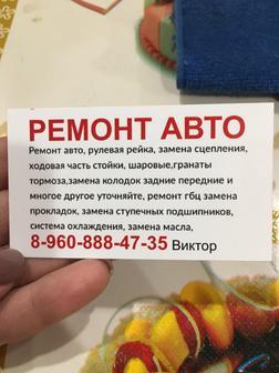 Кандинова Виктория Сергеевна