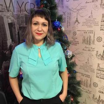 Яшина Галина Александровна