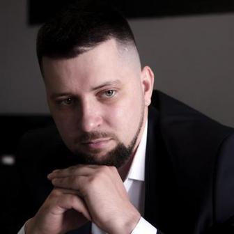 Егорушкин Павел Валерьевич