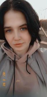Шашина Александра Васильевна