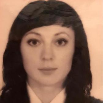 Бакшеева Елена Валерьевна