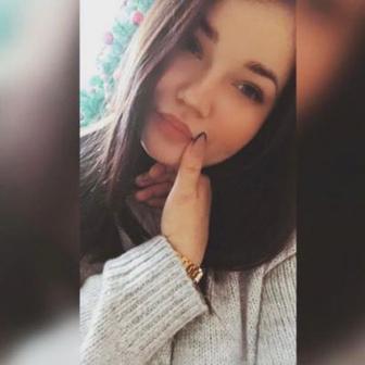 Бурацкая Валерия Вячеславовна