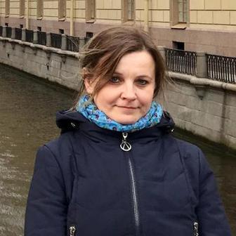 Этц Алена Анатольевна