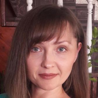 Бояркина Анастасия Анатольевна