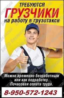 Дмитрий Перевозчиков