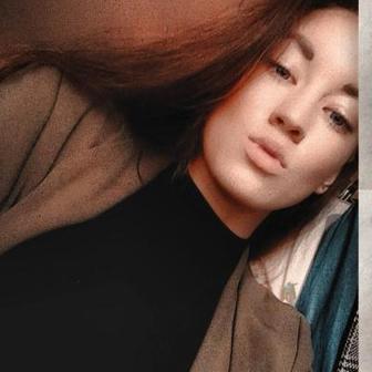 Игошкина Екатерина Александровна