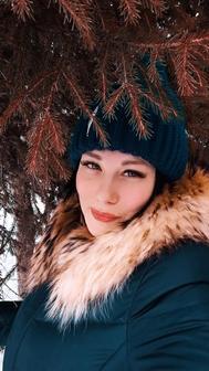 Малкина Виктория Александровна